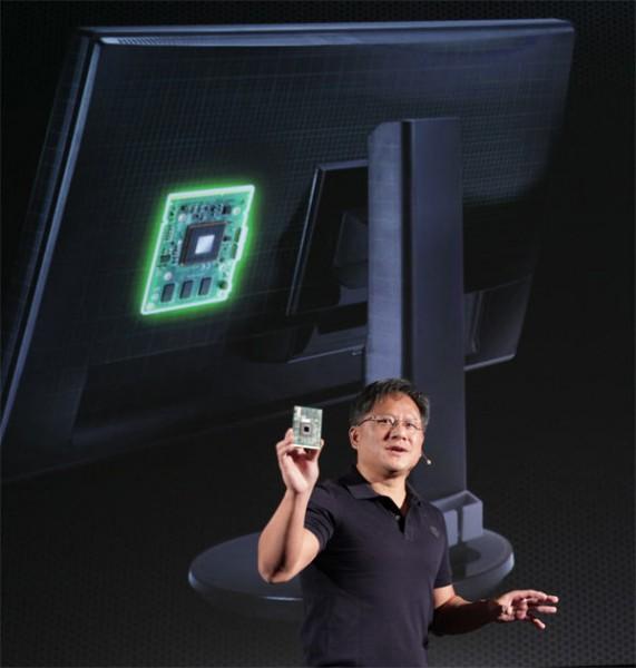 NVIDIA-G-Sync-CEO-Presentation