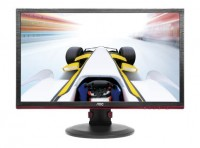 AOC G2460PQU 24-inch 144Hz Gaming Monitor Debuts