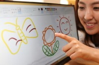 LG Display Advanced In-Cell Touch (AIT) Panels for Notebook PCs Launched