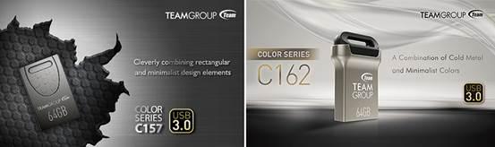 Team Group Mini Block C157/C156 and AmaZinc C162/C161 USB Drives Released