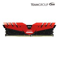 Team Group T-FORCE DARK Series Memory Module Officially Announced